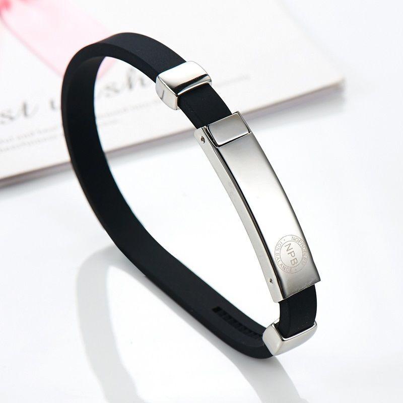 Магнитный турмалиновый браслет